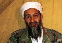 Обнародовано завещание Усамы бин Ладена