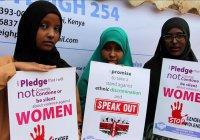 Кенийские мусульмане отметили «День без дискриминации»
