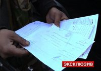 Сирийские войска обнаружили документы о жестокости и бесчинствах вооруженных группировок