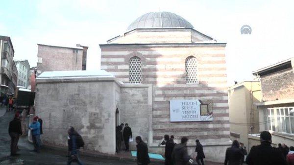 Музей четок в Стамбуле.