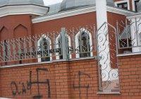 Вандалы осквернили мечеть в Иваново