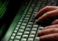 Хакеры ИГИЛ похвастались взломом Гугла, но, как оказалось, не того