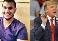 Мусульманина могут депортировать из США за комментарий о Трампе