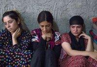 Женщины-езиды напомнили об ужасах ИГИЛ