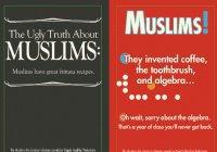 Сатирическая реклама о мусульманах появилась в метро Нью-Йорка
