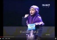 Так выглядит Коран для глухих