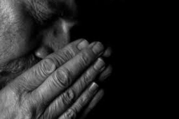 О Аллах, Ты – Господь мой, и нет бога, кроме Тебя