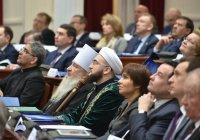 Муфтий РТ принял участие в заседании Комиссии по противодействию коррупции