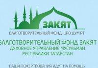 Круглый стол, посвященный благотворительности, пройдет в Казани