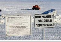 Длиннейшая в мире ледовая дорога открылась на Чукотке.