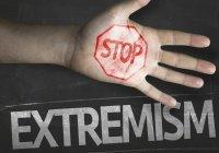 Татарстанских педагогов научат распознавать экстремистов