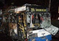 США знали о готовящемся в Анкаре теракте еще за 2 дня