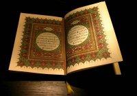 Почему в Коране так много говорится о сынах Исраилевых?