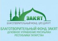 Сегодня в Казани обсудят проблемы незащищенных слоев населения