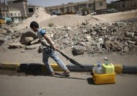 Нидерланды хотят прекратить поставки оружия в Саудовскую Аравию