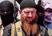 ИГИЛ опровергло смерть главаря Умара аш-Шишани