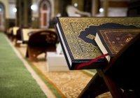 27 марта в Москве состоится открытие фестиваля Корана