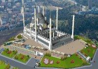Одна из самых крупных мечетей в мире строится в Турции
