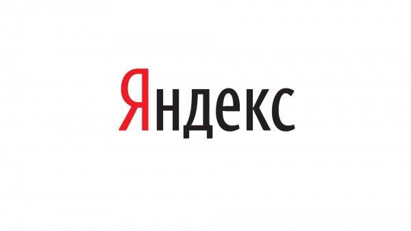 """Иранские власти объявили """"Яндекс"""" """"не соответствующим исламским ценностям""""."""
