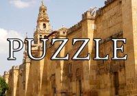 Соборная мечеть в Кордове (собери puzzle)