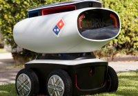 В Австралии появился первый в мире робот-разносчик пиццы