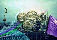 Крупнейший международный форум по исламским финансам завершился в Москве