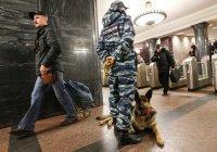 США предупредили своих граждан об угрозе терактов в РФ