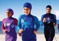 Продажи мусульманских купальников стартовали в Европе