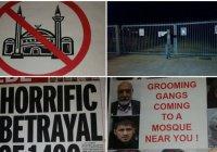 Британская полиция расследует очередное осквернение мечети