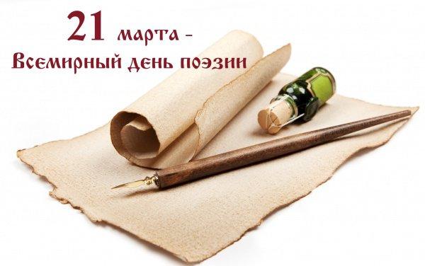 Величайшим поэтом назван Александр Пушкин