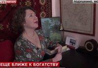Коллекционер мусора с Рублевки планирует стать депутатом в Барвихе (ВИДЕО)