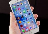 Американские ученые узнали, как можно взломать iPhonе