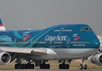 Названы самые безопасные авиакомпании мира