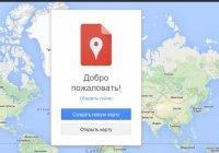 В Google Maps теперь можно поставить «свои» значки