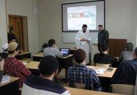 Студентов РИИ обучили основам хаджа