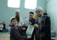 В Набережных Челнах состоялся республиканский конкурс чтецов Корана среди детей