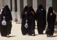 Саудовских женщин беспокоит падение человеческой морали