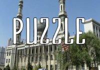 Большая мечеть Дунгуань (собери puzzle)