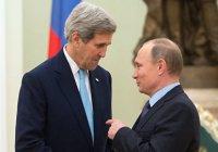 Глава Госдепа США Джон Керри обозначил условия при которых будут сняты санкции с России