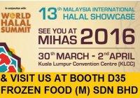 В Малайзии стартует Международная халяль-выставка