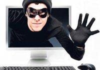 Полиция Токио расследует утечку 18 млн паролей интернет-пользователей