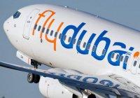 Сегодня авиакомпания Flydubai завершит выплаты семьям погибших в Ростове