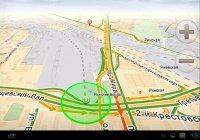 В Яндекс.Навигаторе появилась функция голосового оповещения