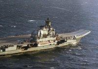 На авианосце «Адмирал Кузнецов» появится молельная комната для мусульман
