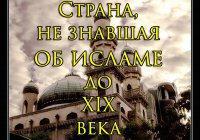 10 мечетей страны, не знавшей об исламе до XIX века