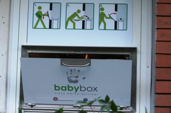 За пять лет тестирования «бэби-боксов» удалось спасти жизнь 47 младенцам