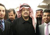 Саудовский принц пропал без вести