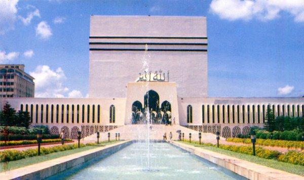 Мечеть «Святой дом»