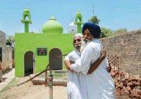 Индусы и сикхи отремонтировали мечеть для мусульман в Индии
