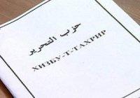 17 членов «Хизб ут-Тахрир» арестованы в Татарстане
